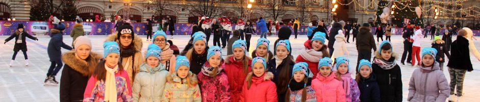 Международный конкурс «Рождественские звезды Кремля»