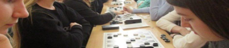 Всероссийские спортивные игры школьников «Президентские спортивные игры». Соревнования по шашкам