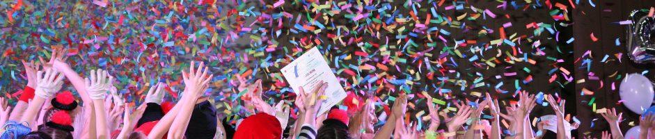 V городской конкурс детского и юношеского творчества «Будущее за нами!»