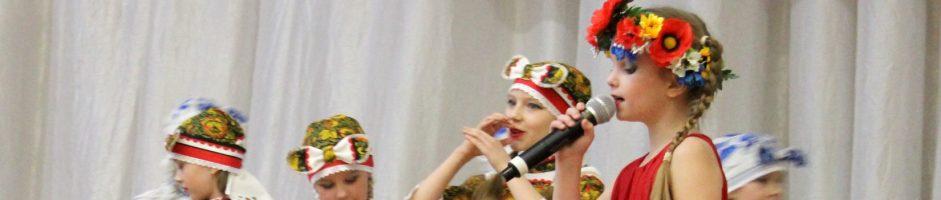 Районный этап конкурса «Я люблю тебя, Россия!»