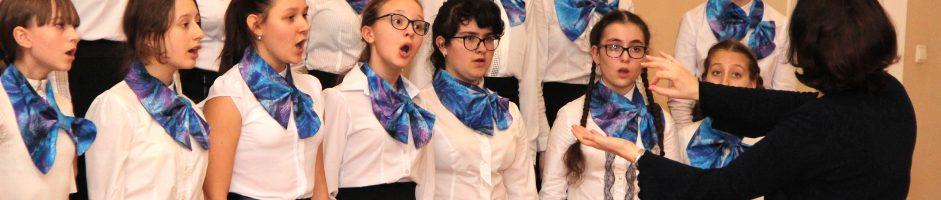 Всероссийский хоровой фестиваль