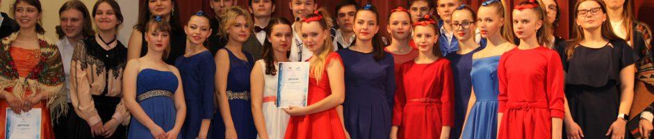 Акция «100 баллов для победы» — фестиваль школьных театров «ЕГЭ в классике»