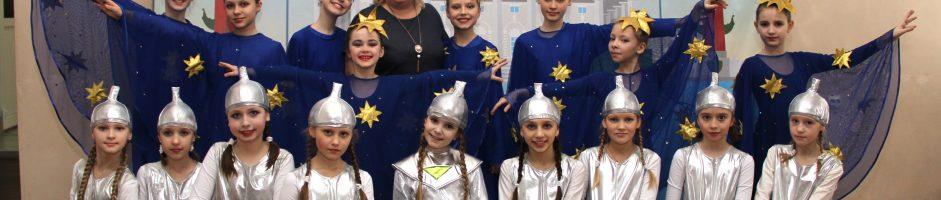 Победа на городском конкурсе «Я люблю тебя, Россия!»