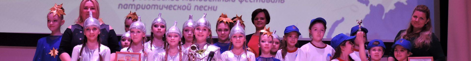 Награждение победителей и призеров районного конкурса песни «Я люблю тебя, Россия!»