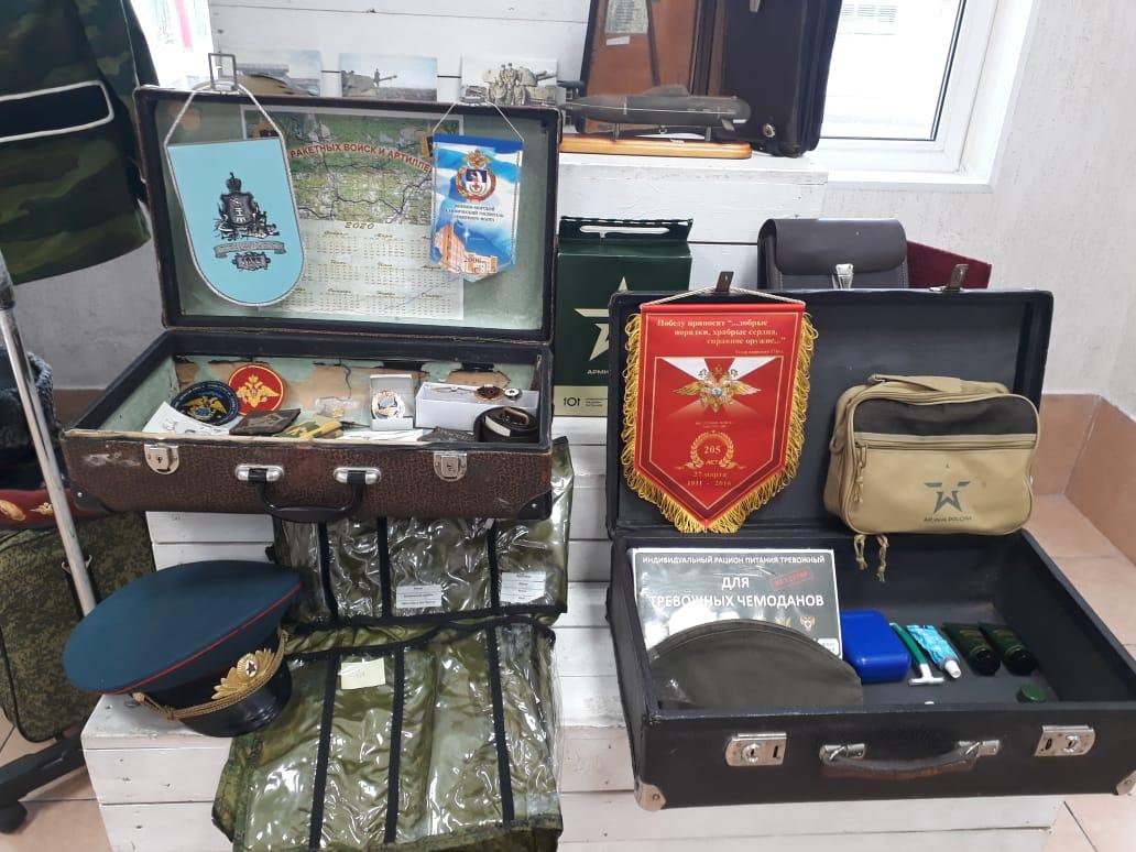 Всероссийская акция «Армейский чемоданчик»