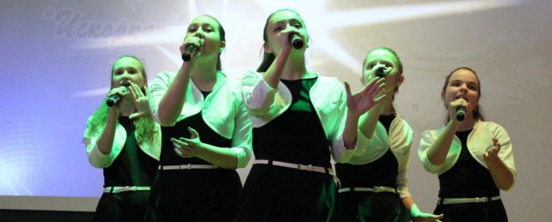 Отчетный концерт творческих коллективов «Лети»